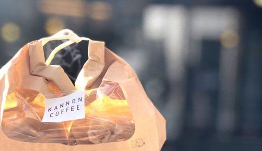 大須のカンノンコーヒーはとってもオシャレ!いろんなスコーンが楽しめるよ!