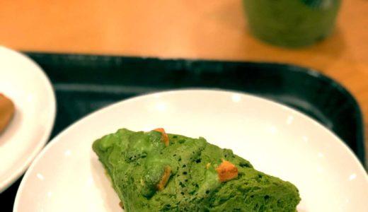 【新作商品レビュー】スタバの期間限定スコーン食べてみた!ものすごい緑色だった!
